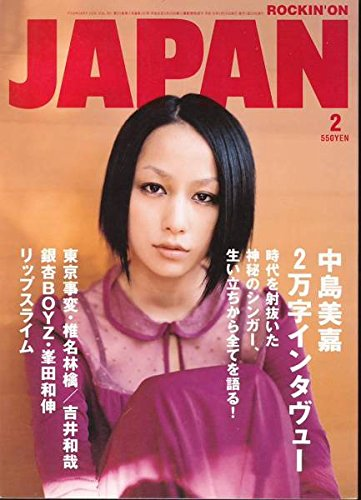雑誌ROCKIN'ON JAPAN Vol.291(2006...
