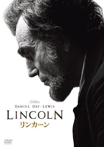 リンカーン [DVD]の詳細を見る