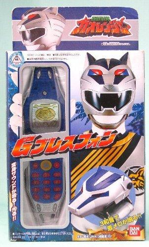 Gブレスフォン (ガオシルバー) 百獣戦隊ガオレンジャー