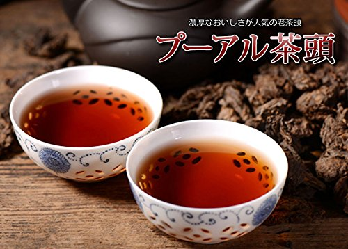 プーアル 茶 注意 プーアル茶とは~10つの効果・効能と味、作り方やおすすめの飲み方ま...