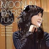 ムーン・イン・パリ Moon In Paris