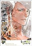 マガジン・マガジン わたなべ あじあ ROMEO 2 (ジュネットコミックス ピアスシリーズ)の画像