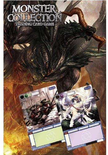 モンスター・コレクションTCG ブースターパック マーシュラントの魔竜 BOX