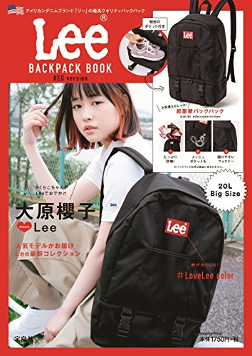Lee BACKPACK BOOK RED version (バラエティ)