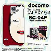 SC04F カバー GALAXY S5 SC-04F ケース ギャラクシー S5 ソフトケース 能面 小面 赤 nk-sc04f-tp1043