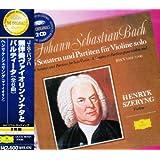 バッハ:無伴奏ヴァイオリンのためのソナタとパルティータ(全曲)