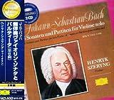 バッハ:無伴奏ヴァイオリンのためのソナタとパルティータ(全曲) 画像