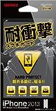 iBUFFALO iPhone 5S/iPhone 5C/iPhone 5 耐衝撃スマホガード BSIP13PFACR