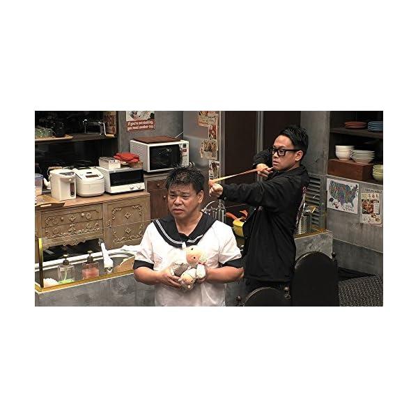 HITOSHI MATSUMOTO Prese...の紹介画像4