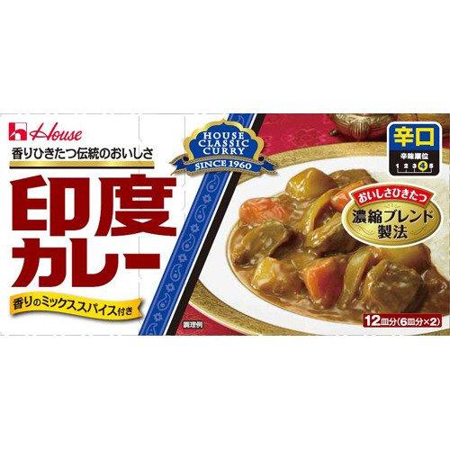 ハウス食品 印度カレー辛口 230g