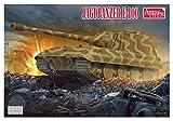 アミュージングホビー 1/35 ドイツ軍 E-100 駆逐戦車 プラモデル AMH35A017