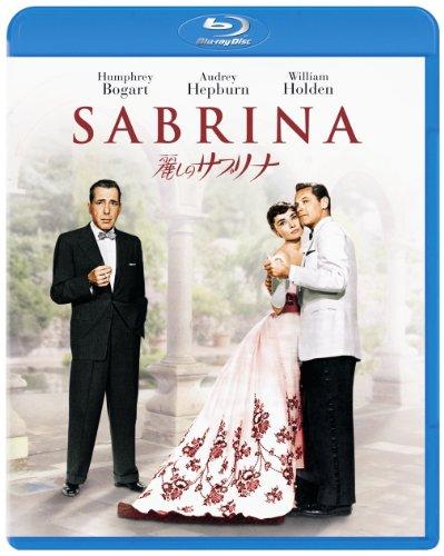麗しのサブリナ [Blu-ray]の詳細を見る