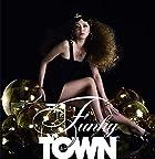 [早期購入特典あり]FUNKY TOWN(DVD付)(CDジャケットサイズステッカー付)