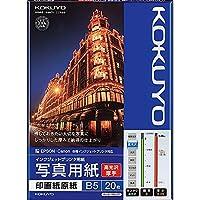 コクヨ インクジェット用紙 写真用紙 印画紙原紙 高光沢・厚手 高光沢 B5 20枚 KJ-D11B5-20 【まとめ買い10冊セット】
