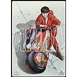 AKIRA 〈DTS sound edition〉 [DVD]