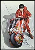 AKIRA 〈DTS sound edition〉 [DVD]