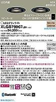 パナソニック照明器具(Panasonic) Everleds [高気密SB形] LEDダウンライト スピーカー機能付き(親機・子機セット) XLGB79007LB1(ライコン対応・拡散タイプ・美ルック・電球色)