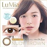 LuMia(ルミア) ワンデー10枚入 【ヌーディーブラウン】 (-4.00)