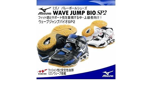 mizuno wave jump bio sp2