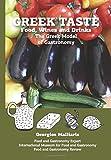 GREEK TASTE Food, Wines and Drinks  The Greek Model of Gastronomy