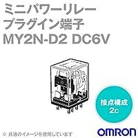 オムロン(OMRON) MY2N-D2 DC6V ミニパワーリレー (コイルサージ吸収用ダイオード形) (接点構成 2c) (プラグイン端子) (表示灯付) NN