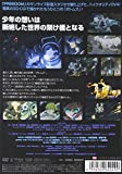 ボトムズ ファインダー [DVD] 画像