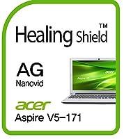 Healingshield スキンシール液晶保護フィルム Anti-Fingerprint Anti-Glare Matte Film for Acer Laptop Aspire V5-171
