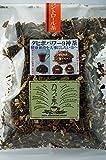 タヒボパワー9神茶【消えることに期待!】【煮出しタイプ】100g