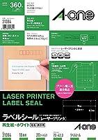 (まとめ買い) エーワン ラベルシール レーザー 再生紙 18面 20枚 31384 【×3】