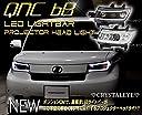 QNC 20 bB LEDライトバー プロジェクターヘッドライト 純正HID車用 ブラックタイプ