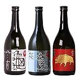 【小鼓・冬の限定酒飲み比べセット】 (玄武+白虎+干支ラベル, 720)