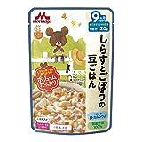 大満足ごはん しらすとごぼうの豆ごはん 1食分120g