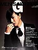 MEN'S NON・NO G (メンズ ノンノ増刊)