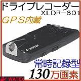GPS内蔵ドライブレコーダーDC12/24V両用、高画質130万画素、常時録画型、Googleマップと連動 高画質130万画素 常時録画、ドライブレコーダー / アメックスアルファ