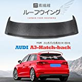 JCSPORTLINE for Audi A3用 ルーフスポイラー リア ルーフ ウイング テールゲート スポイラー / for Audi アウディ A3ハッチバック 2014 2015 2016に適合※Only for hatchbackモデル※ / リアル カーボン製 carbon filter 炭素繊維