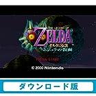 ゼルダの伝説 ムジュラの仮面 【Wii Uで遊べる NINTENDO64ソフト】 [オンラインコード]