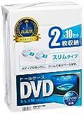 サンワサプライ スリムDVDトールケース 2枚収納×10枚セット ホワイト DVD-TU2-10W