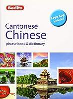 Berlitz Phrase Book & Dictionary Cantonese Chinese (Berlitz Phrase Books & Dictionaries)