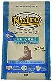ニュートロ ナチュラルチョイス キャットフード 避妊・去勢猫用 エイジングケア (シニア用) 白身魚 2kg