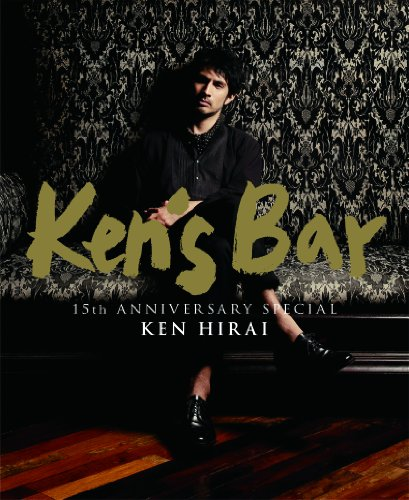 平井堅『Ken's Bar 15th Anniversary...