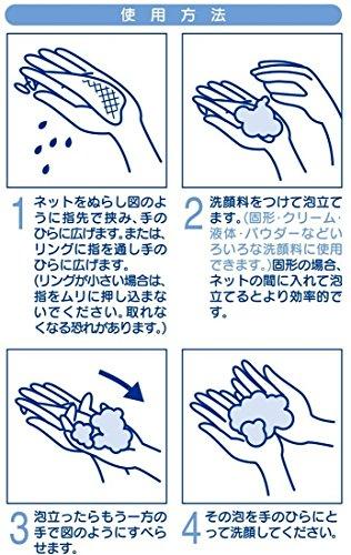 『小久保工業所 洗顔用 泡立てネット ホイップ洗顔 洗顔ネット (洗顔・壁掛け用リング付き) クリーミーな泡立ち』の6枚目の画像