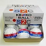 ナガセケンコー ソフトボール 検定球 2号 (1箱6個入り) S2C-NEW