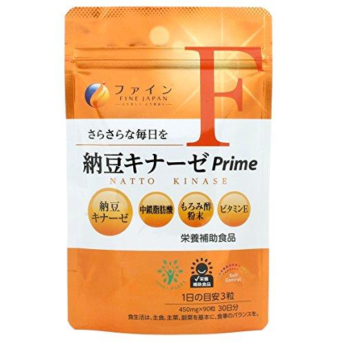 ファイン 納豆キナーゼPrime 450mg×90粒 30日分