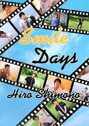Smile Daysの詳細を見る