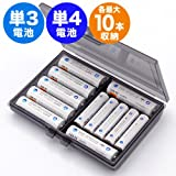 イーサプライ 電池ケース 単3 単4 電池 各最大10本収納 EZ2-BT005BK