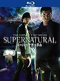 SUPERNATURAL〈ファースト・シーズン〉コンプリート・ボックス[Blu-ray/ブルーレイ]