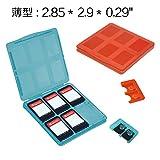 ANGPO® Nintendo Switch ゲームカードボックス超薄型、わずか7.5 mmの厚さ 硬質プラスチック材料は(6枚のゲームカード入りできる、または5枚のゲームカードと2枚のMICRO S