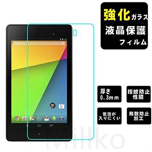 Millko Nexus 7 ガラスフィルム 専用 気泡ゼロ 飛散防止 7インチ Google / ASUS 2013 二代 ネクサス7 液晶保護フィルム 国産強化ガラス素材 クリア