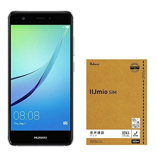 Huawei 5.0型 nova SIMフリースマートフォン チタニウムグレ...