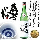 ■飲んで自慢しよう!コンクール総ナメのモンスター酒!!★奥の松 特別純米 福島 16度未満/720ml